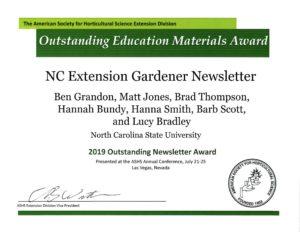 2019 ASHS Outstanding Newsletter Award